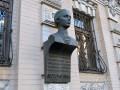В Киеве поймали вандалов, укравших бюст Леси Украинки