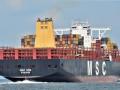 В Германии подтвердили потерю груза с химикатами в Северном море