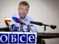 ОБСЕ показала видео, как ВСУ и ДНР нарушают перемирие