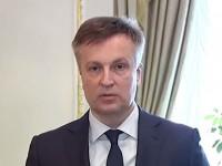 Наливайченко о своей отставке: Надо сцепить зубы и уйти