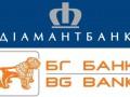 Война за деньги вкладчиков: БГ Банк обвинил Диамантбанк во лжи