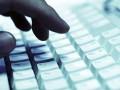 Сайт НАБУ возобновил работу после длительной хакерской атаки