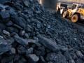Цена на уголь выросла - Минэнерго