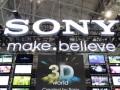 Распродажа активов и слабая иена принесли Sony первую прибыль за пять лет