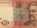 Гривна минимально выросла к доллару и евро на межбанке