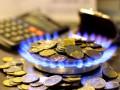 Поднять или оставить: новый глава Минэнерго рассмотрит тарифы на газ