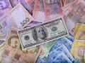 Курс валют на 5 мая: гривна упала на 11 копеек