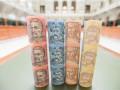 Официальный курс гривни снижен на 19 копеек