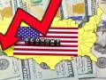 Еврокомиссия резко ухудшила прогноз по росту ВВП США