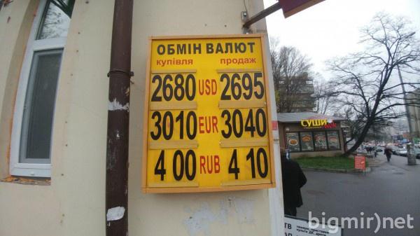Утром 2 апреля доллар в Украине можно купить в среднем по 26,95 грн