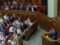 Слуга народа проголосует за отставку Гончарука - СМИ