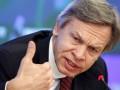Пушков: ЕС должен давить на Киев вплоть до выплаты всего долга