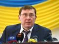 Обсуждались интимные вопросы: Луценко рассказал о деле НАБУ