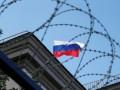 Болгария выступила за сохранение санкций против РФ