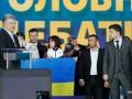 У Зеленского готовят пересмотр решений Порошенко
