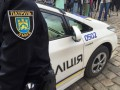 Во Львове уволили полицейского из-за подарка бабушки