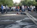Протестующие в Ереване: Мы не разойдемся, пока наше требование не будет выполнено