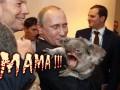 Госдума предложила запретить въезд критикам России в соцсетях
