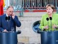 Меркель и Путин обсудили возможную встречу нормандской четверки