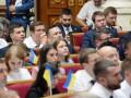 Рада рассмотрит отмену неприкосновенности и изменение Конституции
