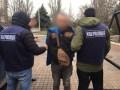 Полиция задержала педофила, развращавшего малолетних в интернете