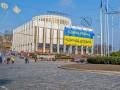 В Украинском доме начинают ремонт