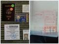 Въезд иностранцев в зону АТО уже фиксируют в паспорте – СМИ