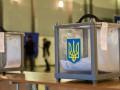 В 22 областях прошли местные выборы: явка и нарушения