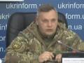 Батальон Донбасс-Украина: Под Радой протестуют титушки, а не бойцы Донбасса