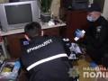 Убийство АТОшника в Киеве: появились новые подробности