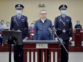 В Китае казнили обвиняемого в коррупции чиновника