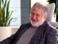 НБУ подал встречный иск к Коломойскому на более чем 4 млрд грн