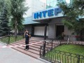 В Киеве заминировали телеканал Интер