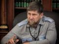 Кадыров пригласил к себе в гости дочь Немцова