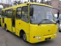Владельцы киевских маршруток незаконно поднимают цены на проезд