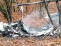 Появилось видео с места падения вертолета в России