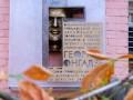 20 лет смерти Гонгадзе: В Киеве открыли памятную доску журналисту