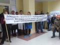 На Волыни шахтеры объявили голодовку