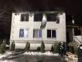 Пожар в Харькове: Названы три основные версии