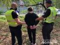 На Прикарпатье подросток убил деда и бабку, а фото выложил в Telegram