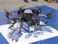 Почта России назвала виновных в провальном запуске дрона