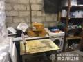В Запорожье продавали новый психотроп