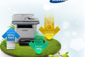 «Какой ЭКО-принтер подходит именно тебе» на techno.bigmir.net для Samsung