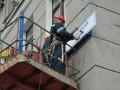 Декоммунизация по-киевски: кто заплатит за переименование улиц