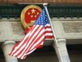 Пять китайских компаний попали в черный список США