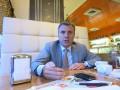 Витренко: Исковая сумма к РФ от Нафтогаза - не $5 млрд, а $7 млрд