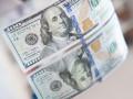 Курс валют на 04.05.2020: доллар упал ниже психологической отметки