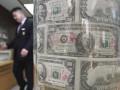 В Донецкой области разоблачили финансовую пирамиду, клиентами которой были американцы и россияне