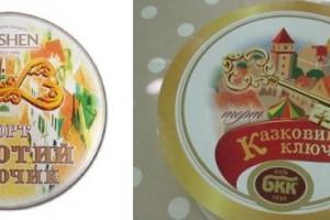 Киевхлеб проиграл Roshen дело о схожести тортов