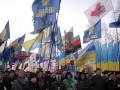 В Киеве на Софийской площади начался митинг сторонников оппозиции